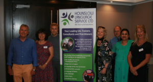 HLS Summer Conference 2017 –  A Great Success!